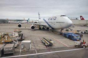 ביטול טיסה אל על פיצוי