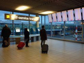 חוק טיבי - חוק טיבי איחור בטיסה - חוק טיבי פיצוי